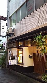 20160616吉甲(その3)