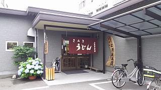 20160617上原屋本店(その1)