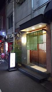 20160618まつ本(その5)