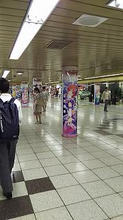 20160624新宿地下道(その2)