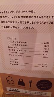 20160627ベジポタTHANX(その1)