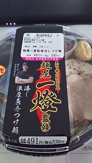 20160705麺屋一燈(その1)