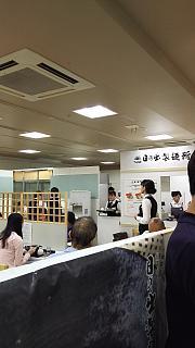 20160710伊勢丹(その4)