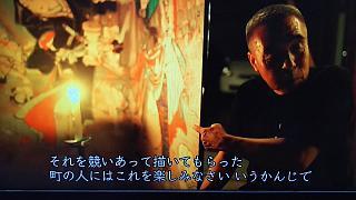 20160714高知絵金(その6)