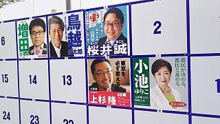 20160716選挙ポスター
