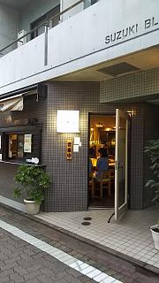 20160723鈴木屋(その1)