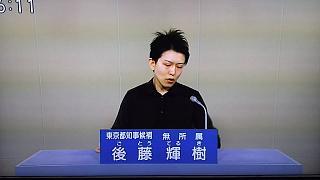 20160727後藤輝樹候補演説(その3)