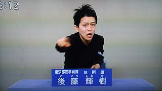 20160727後藤輝樹候補演説(その4)