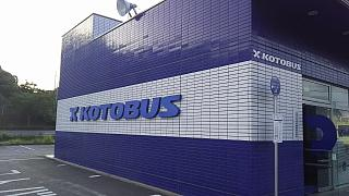 20160729コトバスステーション(その3)