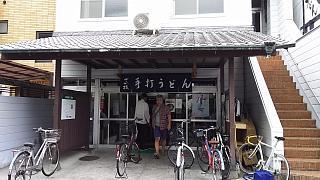 20160730さか枝(その8)