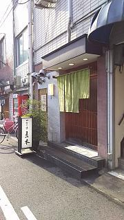 20160730まつ本(その1)