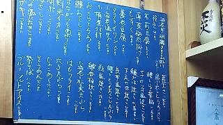 20160730まつ本(その28)