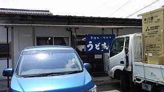 20160801大島(その8)