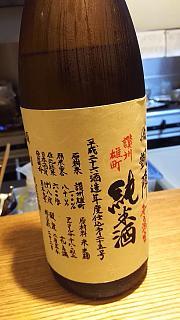 20160801澤(その25)