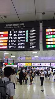 20160802家から東京へ(その15)