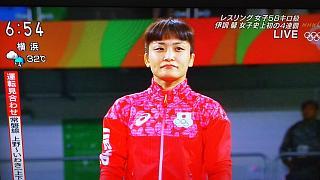 20160818伊調(その8)