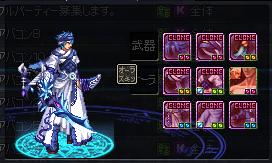 2016_12_24_01