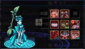 2016_12_24_12