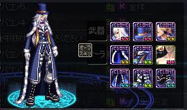 2016_12_24_13