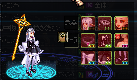 2016_12_24_20