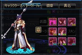 2016_12_24_21