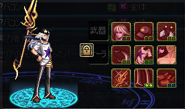 2016_12_24_30