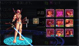 2016_12_24_31