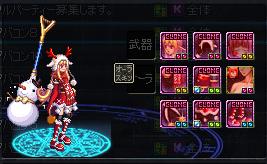 2016_12_24_33