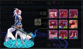 2016_12_24_34