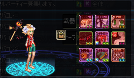 2016_12_24_35