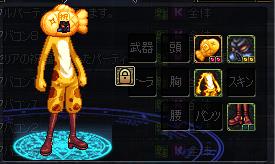 2016_12_24_36