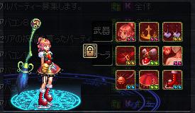 2016_12_24_37
