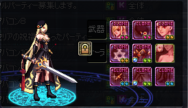 2016_12_24_38