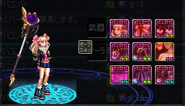 2016_12_24_40