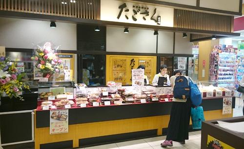 ブログ西大寺駅店