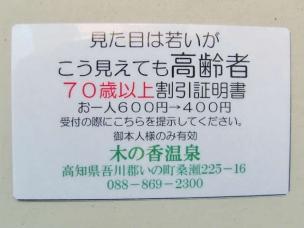 3IMG_0321.jpg