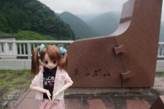 2016草木ダム01