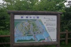 2016草木ダム12