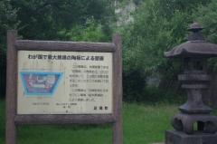 2016草木ダム13