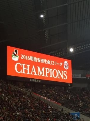 金沢戦2_convert_20161122211440