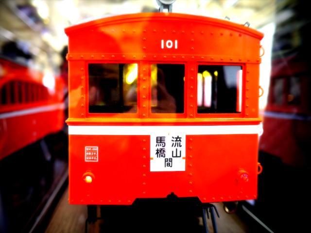 P1160060.jpg
