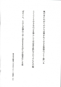ほんのひとさじvol_4【表紙②】.