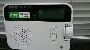 ラジオミニ