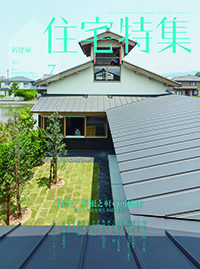 JT00020479_cover[1]