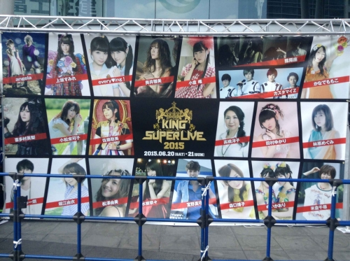 20150620_KingSuperLive2015-003.jpg