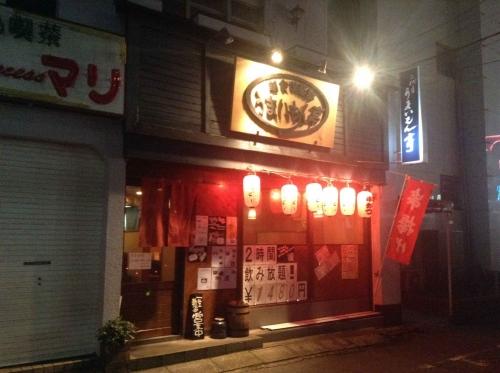 20150204_洋食倶楽部うまいもん亭-001