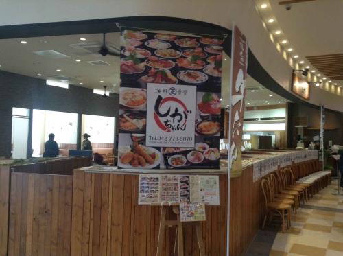 20150207_海鮮食堂しがちゃん-001