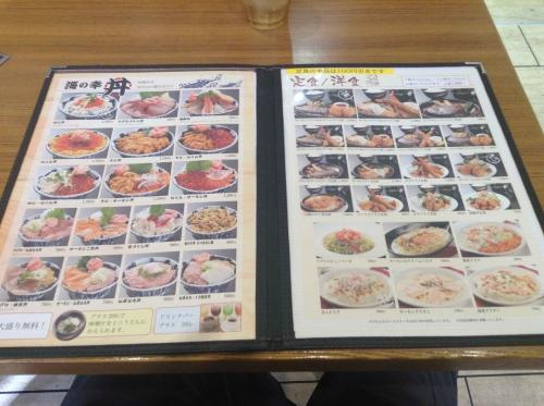 20150207_海鮮食堂しがちゃん-002