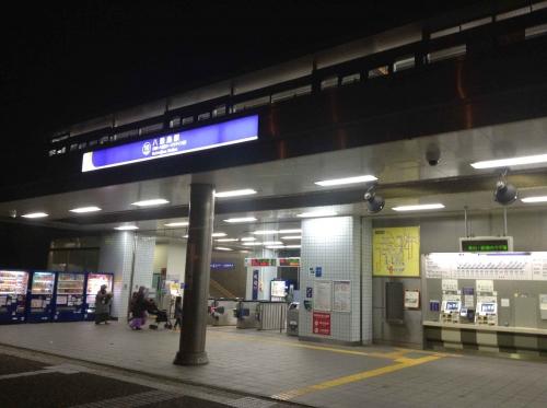 20150308_八景島駅-001