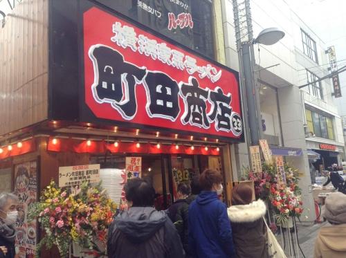 20150314_町田商店-001